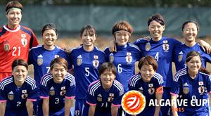 2015年アルガルベカップ