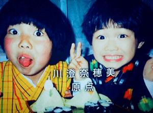 川澄奈穂美とお姉さん