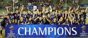2014アジアカップ優勝 なでしこジャパン