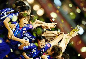 2011W杯優勝