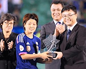 2014アジアカップ 宮間あやMVP