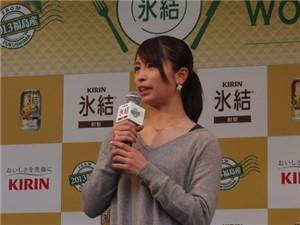 鮫島彩選手 私服画像4