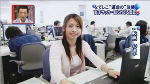 鮫島選手 OL時代