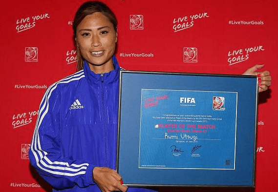 宇津木瑠美 オーストラリア戦MVP獲得