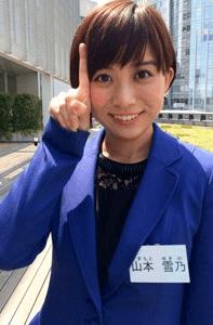 山本雪乃 テレビ朝日アナウンサー