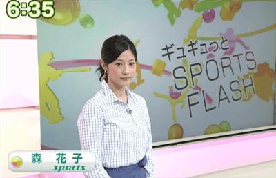 森花子 NHKアナウンサー