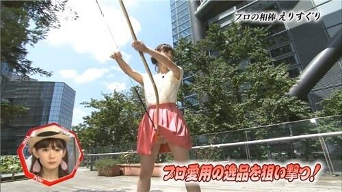 新井恵理那 弓道 事故