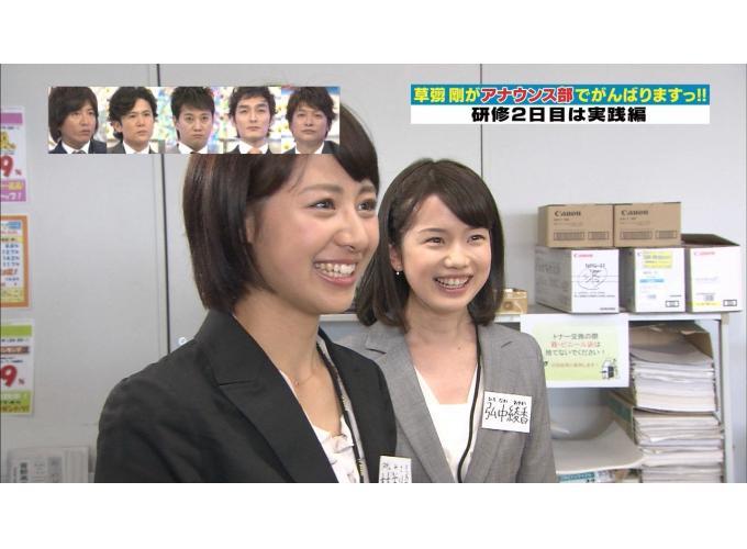 林美沙希 テレ朝アナウンサー