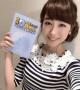 【動画】新井恵理那のかわいい画像と弓道での事故顛末【セント・フォース】