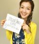 【画像】福田典子(テレ東)アナがかわいい モヤさま三代目、中途入社の理由とプロフ